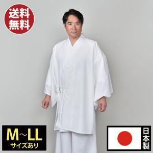 二部式 上下セット 白衣 はくえ びゃくえ 寺用 神職 僧侶 メンズ 男性用 日本製 [まほろば二部式白衣 (M-LL)] 父の日 送料無料 gosaido