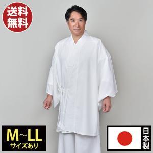 二部式 上下セット 白衣 はくえ 寺院 神職 メンズ 男性用 秋冬用 日本製 洗える [テトロンウール二部式白衣 (M-LL)] 父の日 送料無料 gosaido
