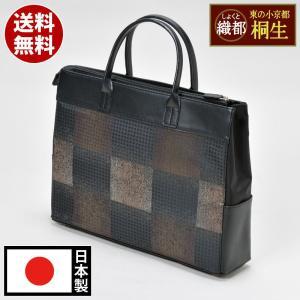 手提げバッグ かばん メンズ 男性用 紳士 日本製 [桐生織 和風手提げかばん] 父の日 送料無料|gosaido