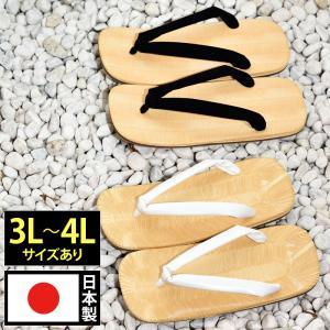 メンズ 雪駄 草履 草鞋 着物用 和装用 和装品 和装小物 男性用 紳士 日本製 ライト底 [ライト底雪駄 白 黒 (L-4L)] 父の日|gosaido