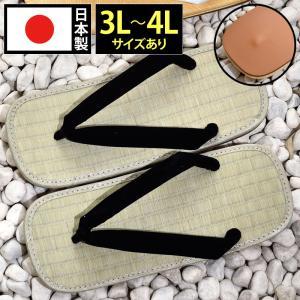 雪駄 草履 草鞋 メンズ 男性用 紳士 日本製 ライト底 [ライト底雪駄 畳表 (L-4L)] 父の日|gosaido