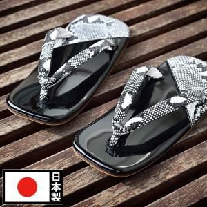 黒蛇柄 メンズ 雪駄 草履 草鞋 男性用 紳士 日本製 ライト底 [パールライト底雪駄 黒蛇 (L-LL)] 父の日|gosaido