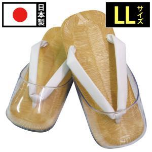 カバー付き 雨天用 メンズ 雪駄 草履 草鞋 男性用 紳士 日本製 ウレタン底 [右近白雪駄 時雨履き(LL)] 父の日|gosaido
