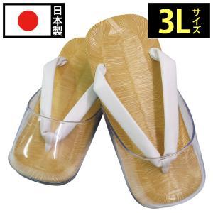 メンズ カバー付き 雨天用 雪駄 草履 草鞋 男性用 紳士 日本製 ウレタン底 [右近白雪駄 時雨履き(3L)] 父の日|gosaido