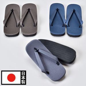メンズ 雪駄 厚底 草履 草鞋 男性用 紳士 日本製 タイヤ底 [紬風厚底滑り止雪駄 グレー 茶 紺 (L-LL)] 父の日|gosaido
