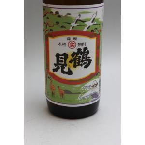 鶴見900ml|gosenya
