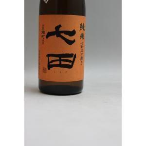 七田 純米七割五分磨き雄町無濾過生原酒720ml[29BY][クール便]|gosenya