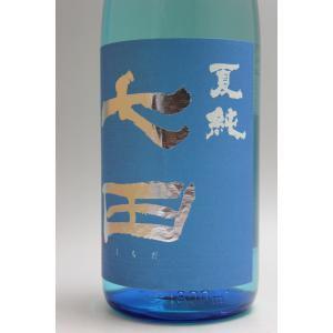 七田 夏純1800ml[日本酒/佐賀/天山酒造][24BY]|gosenya