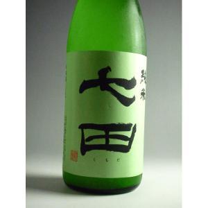 七田無濾過純米おりがらみ1800ml[30BY][クール便][開栓注意] 瓶内で醗酵しています。開栓時にはお酒が噴出する恐れがございますので十分にご注意ください。|gosenya