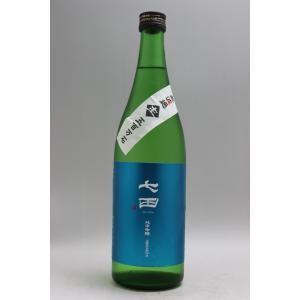 七田 純米吟醸 五百万石50無濾過生原酒720ml[29BY][クール便]|gosenya