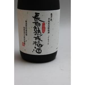 長期熟成梅酒  720ml|gosenya