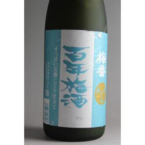 百年梅酒すっぱい完熟にごり仕立て1800ml[梅酒/茨城/明利酒類]