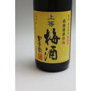 星舎(ほしや)上等梅酒 720ml|gosenya