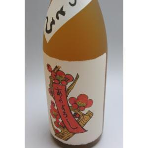とろとろの梅酒 1800ml|gosenya