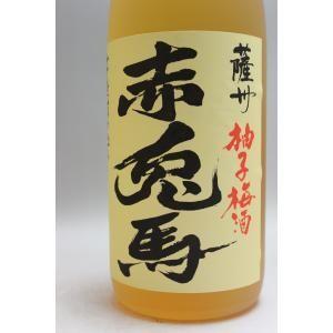 赤兎馬柚子梅酒1800ml
