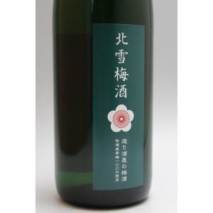 北雪梅酒 1500ml|gosenya