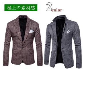 ビジネス ジャケット メンズ 1つボタン スーツ ジャケット フォーマル カジュアル 通勤 入学祝 卒業式 新生活 父の日 春 夏 秋 goshu-kiki