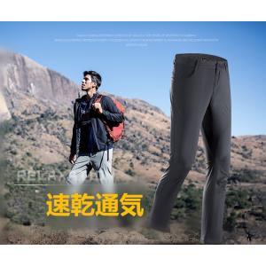 アウトドアパンツ 登山用パンツ メンズ レデイース 男女兼用 パンツ 自転車パンツ スポーツウェア サイクリングパンツ 透湿性 撥水 速乾 goshu-kiki