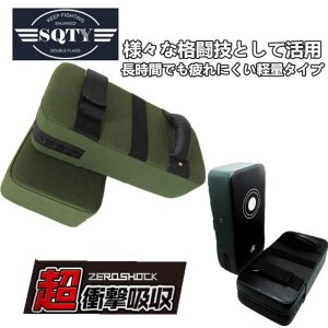 キックミット パンチング ミット  ボクシング テコンドー 空手 総合格闘技 武術 トレーニング 軽...