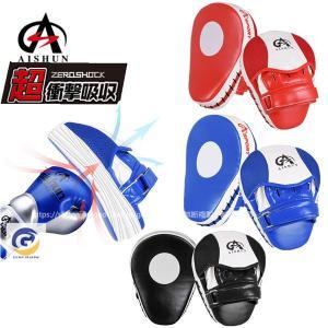 ボクシング パンチングミット 左右 セット  革製 レザー ミット 空手 キックボクシング ムエタイ...