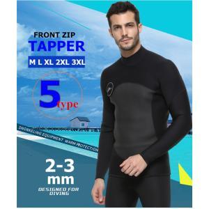 ウェットスーツ タッパー ウェットジャケット メンズ 3mm ダイビング フルスーツ サーフィン 釣...
