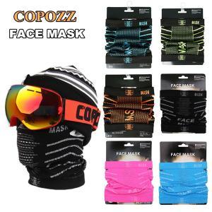【商品特徴】 メンズ レディース兼用の機能性抜群のフェイスマスクです。柔らかくて防寒能力強いフェイス...