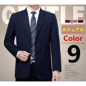 ビジネス ジャケット メンズ 2ツボタン スーツ ジャケット フォーマル カジュアル 通勤 入学祝 卒業式 新生活 父の日 春 夏 秋 goshu-kiki