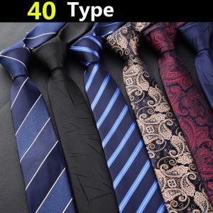 当店は20代・30代・40代・50代の男性に、 ★着こなし方でフォーマル、カジュアルとどちらにも使え...