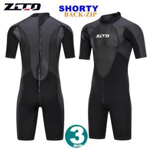 ウエットスーツ メンズ 水着 スプリング ダイビングスーツ ショーティー 3mm 半袖 スイムウエア...