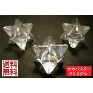 天然水晶 マカバカット・クリスタル Crystal Quar...