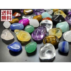 天然水晶 ミックス天然石 極小さざれ石 100g量り売り パ...