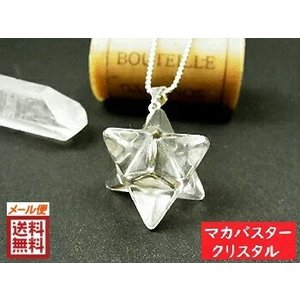 天然水晶 マカバクリスタル ペンダント Crystal Qu...