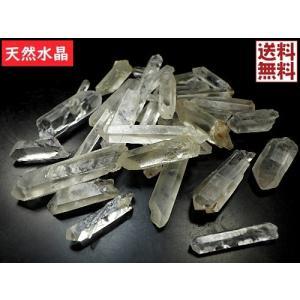 天然水晶 原石ポイント 100g量り売り (3cm以下)クリ...