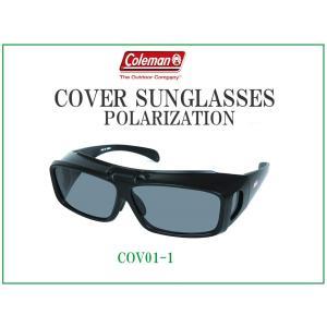 紫外線や光のぎらつき、水面の乱反射、車のダッシュボードの映り込みを防ぎます。跳ね上げ式ですからメガネ...