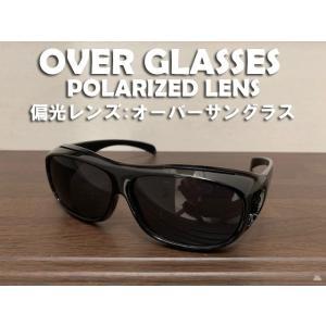 メガネの上から掛けられます。オーバーグラス。偏光機能が付いています。 コールマンのオーバーグラス(c...