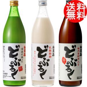どぶろく 飲み比べセット(送料無料/6本入り)御殿桜どぶろく・鳴門金時入りどぶろく900ml