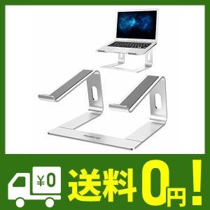 【アルミ製&滑り止めパッド】Nulaxyノートパソコンスタンドはアルミ合金素材で作られます。外観がよ...