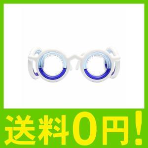 青い液体を半分まで満たした4つのリングが備えつけられ、乗り物の揺れや傾きがあっても常に視界の端に正し...