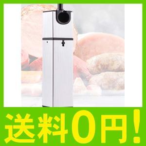 BKLN DINER 燻製器 スモーキングガン 簡単 スモーク 冷燻 薫製 コンパクト スモーカー 燻製機 日本正 goto-netshop