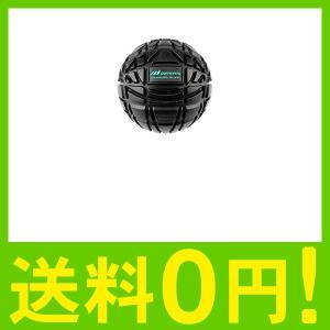 (黒色)DOMINATEアスリートマッサージボール 正規品: 13cm(5インチ)大きいマッサージボール トリガーポイント 筋膜リリース 1個入り 新 goto-netshop
