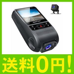 【進化版】 APEMAN ドライブレコーダー 前後カメラ1080PフルHD 1200万画素 170度...