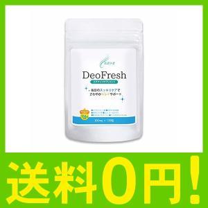 DeoFreshはシャンピニオンエキスや生コーヒー豆エキス、バラの花びらエキス、緑茶エキスなどのスッ...