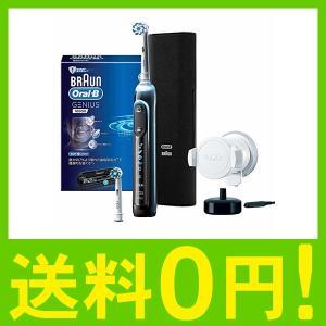 [商品紹介]  ●ブラウンオーラルB 電動歯ブラシ スーパープレミアムケアモデル  ●手磨きと比べて...