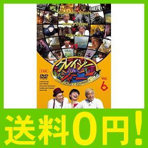 クレイジージャーニー Vol.6 [DVD]