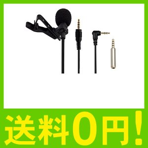 ★【対応機種】Apple/iPhone/iPad/iPod Touch/SONY/LG/Androi...