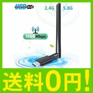 Carantee子機は技術認証に合格し、認証番号:R210-131768です。【USB 3.0ポート...