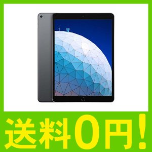 Apple iPad Air (10.5インチ, Wi-Fi, 64GB) - スペースグレイ (最...