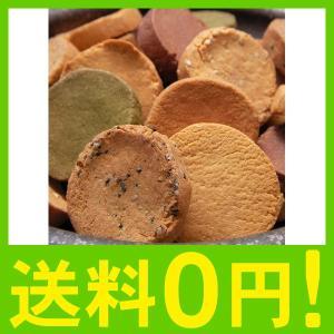 小麦粉不使用 グルテンフリー 堅焼きでコリコリとした食感 不溶性食物繊維が豊富、有機豆乳を使用 香料...