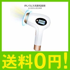【IPL脱毛技術】:専門的なパルス光技術を利用して、柔らかい照射体験を提供できる。毛包のメラニン色素...