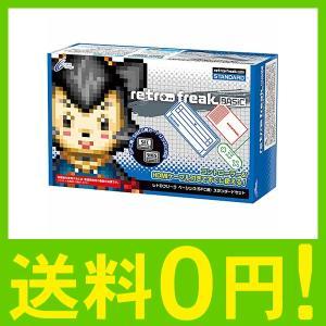 スーパーファミコンの互換にターゲットを絞ったレトロフリーク  【SFC/SNESカートリッジとコント...
